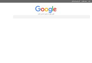 Website ssmn.ir desktop preview