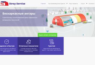Website stroyservise.kz desktop preview
