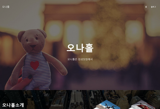 Website sweet365000.dothome.co.kr desktop preview