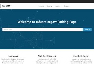 Website tafuard.org.tw desktop preview