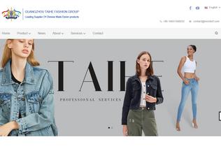 Website taihe-group.net desktop preview