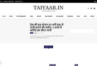 Website taiyaar.in desktop preview