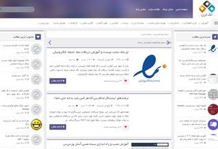 Website taklearn.ir desktop preview