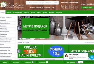 Website tarkett54.ru desktop preview