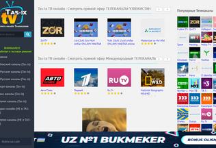 Website tas-Ix.tv desktop preview