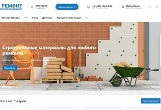 Website tdremont.ru desktop preview