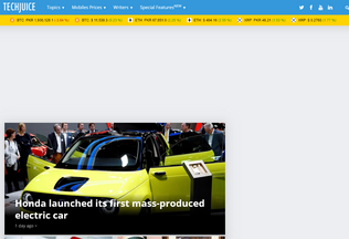 Website techjuice.pk desktop preview