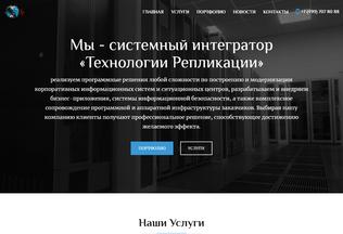 Website techrepl.ru desktop preview