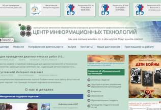 Website tgl.net.ru desktop preview