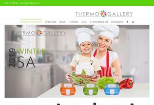 Website thermogallery.gr desktop preview