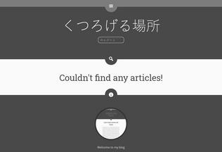 Website thesolebar.info desktop preview