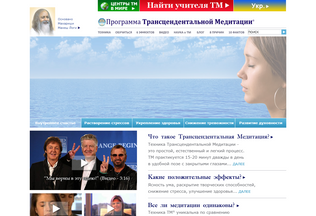 Website tm.org.ua desktop preview