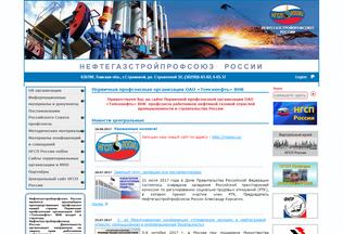 Website tomskneft-rogwu.ru desktop preview