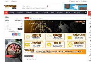 Website totomen.net desktop preview
