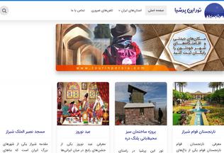 Website tourinpersia.com desktop preview