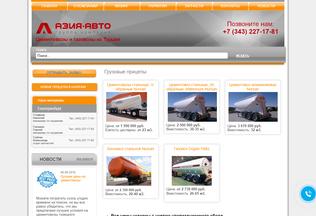 Website trailers.asiaauto.ru desktop preview