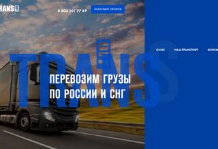 Website transoff.ru desktop preview