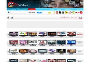 Website tvland.co.il desktop preview