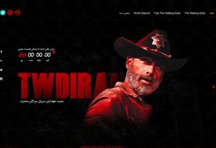 Website twdiran.net desktop preview