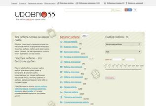Website udobno55.ru desktop preview