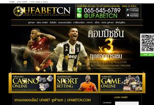 Website ufabetcn.com desktop preview