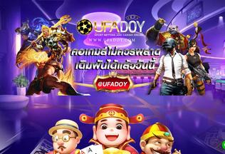 Website ufadoy.com desktop preview