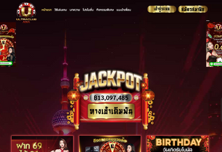 Website ultraclubasia.com desktop preview