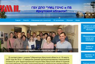 Website umcgochs-irkutsk.ru desktop preview