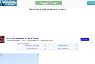 Website uslugi-nedorogo.ru desktop preview