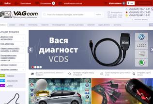 Website vagcom.com.ua desktop preview