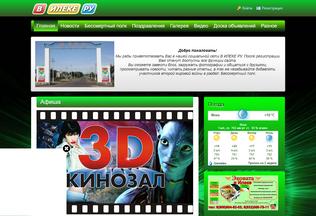 Website vileke.ru desktop preview