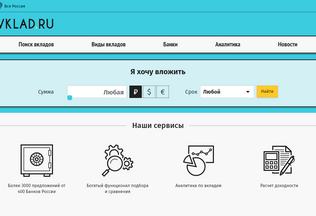 Website vklad.ru desktop preview