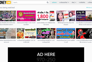 Website voirfilms.unblocked2.me desktop preview