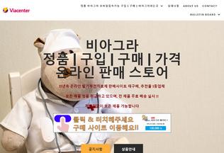Website vpharmacy-krcenter.com desktop preview