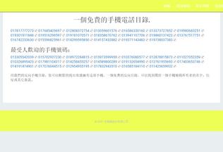 Website vraves.pw desktop preview