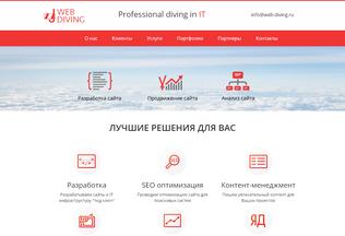 Website web-diving.ru desktop preview