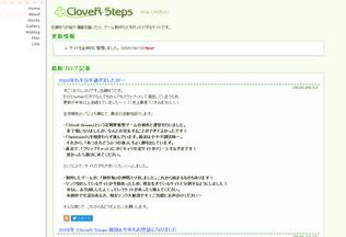 Website web-st.net desktop preview