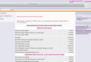 Website winnersoft.com.ua desktop preview