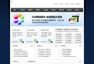 Website wxtx.net desktop preview