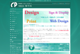 Website wz-art.co.jp desktop preview