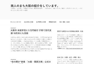 Website xn--6oq43mp2i.net desktop preview