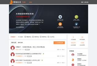 Website xxyidian.cn desktop preview