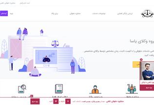 Website yasa.co desktop preview