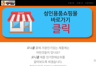 Website yongpum.creatorlink.net desktop preview