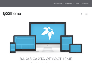 Website yootheme.su desktop preview