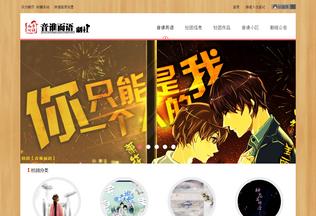 Website ysey419.cn desktop preview