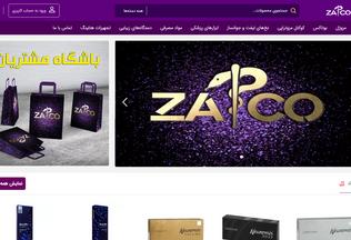 Website zapcogroup.com desktop preview