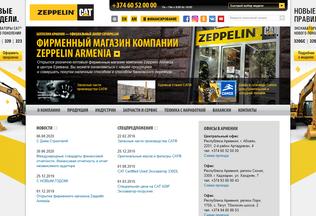Website zeppelin.am desktop preview