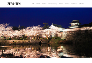 Website zeroten.jp desktop preview