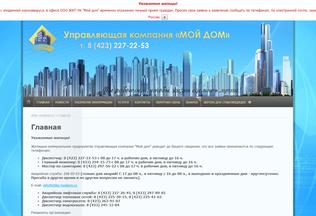 Website zhkp-moidom.ru desktop preview